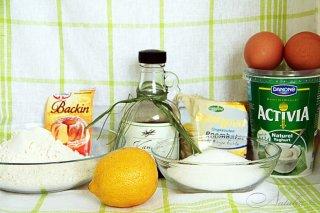 лимонно-йогуртовые маффины