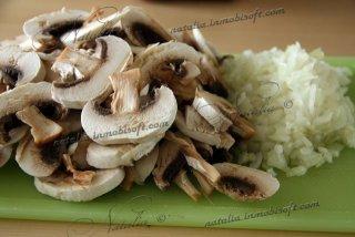 Пилав с грибами и тимьяном