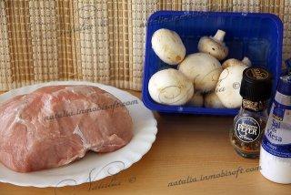 Свинина запеченная с грибами