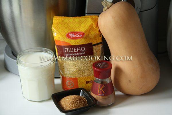 Как приготовить песочное пирожное в мультиварке